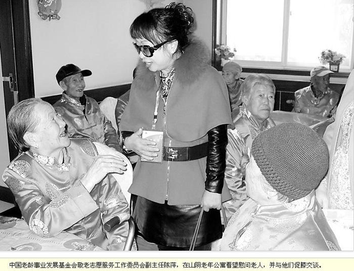 传承中华民族孝道文化的传统美德,公寓结合养老孝老实践,发挥